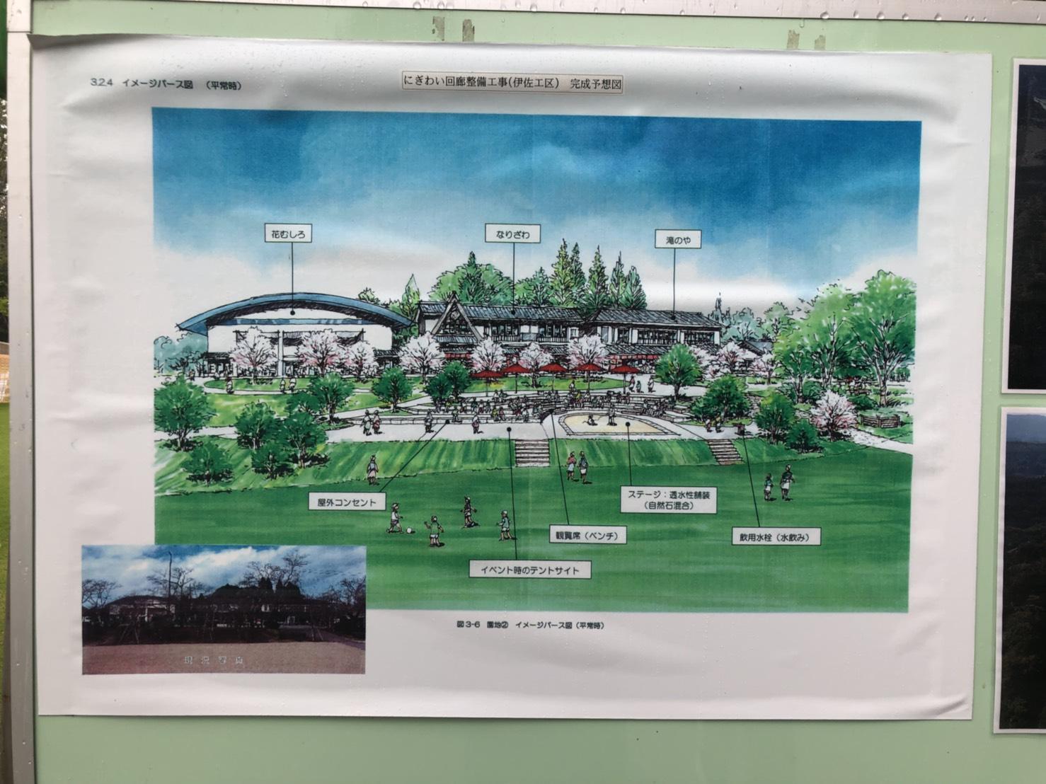 曽木の滝 工事 計画
