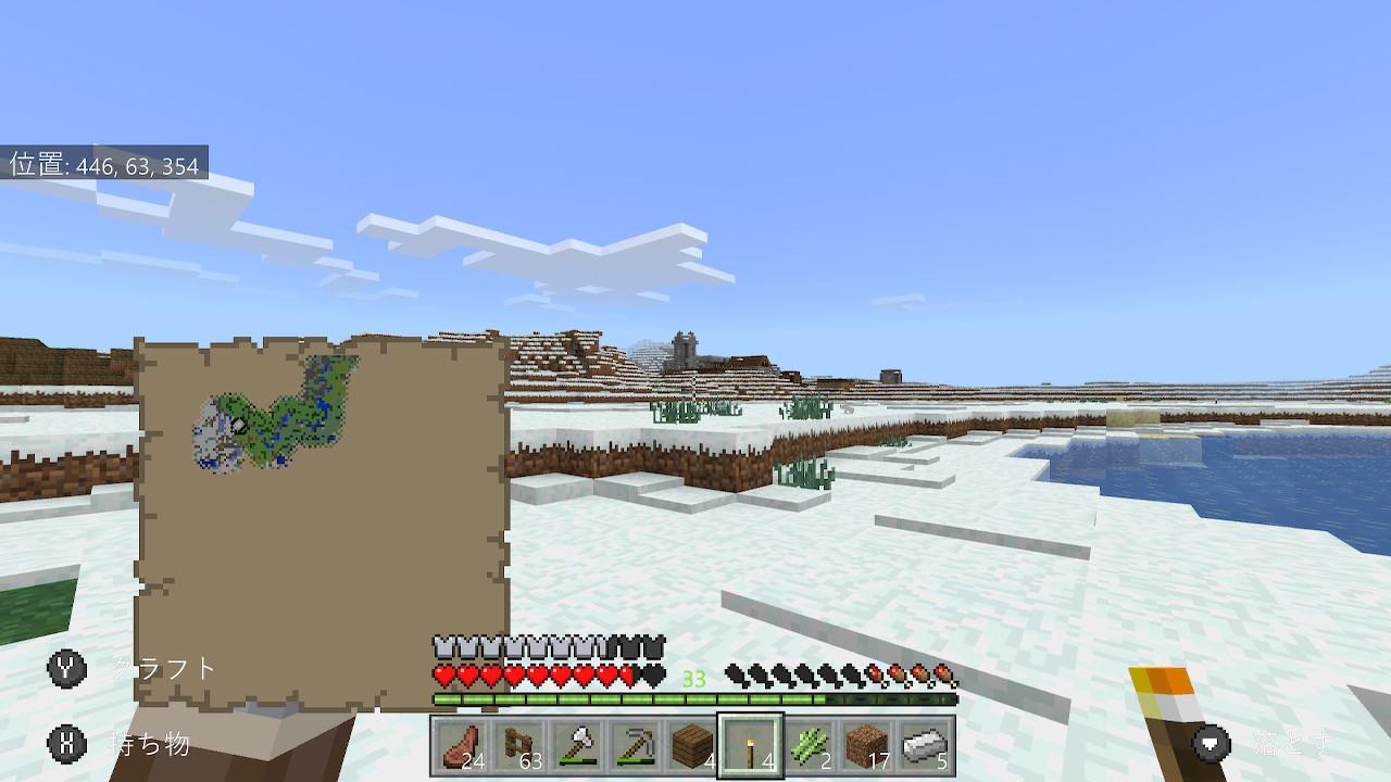 Minecraft 村作り