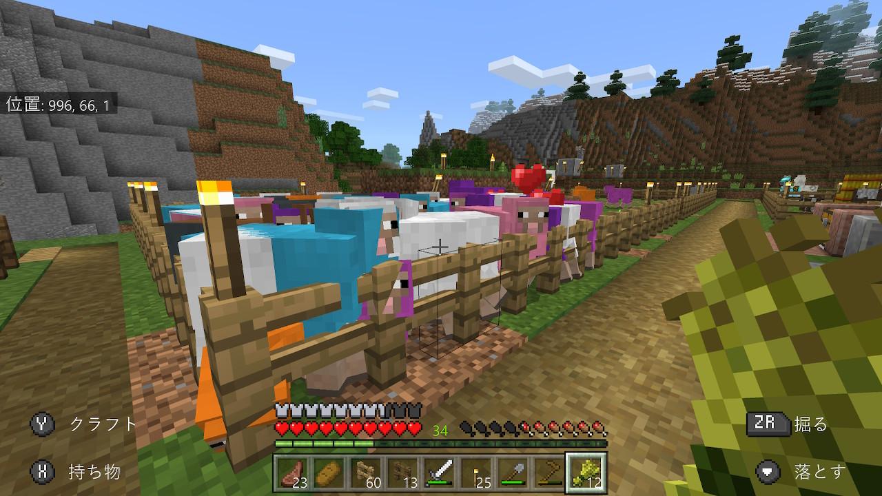 Minecraft カラーひつじ