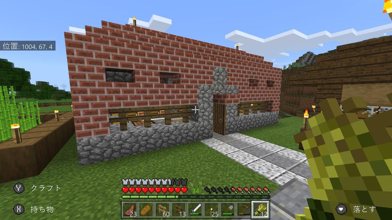 Minecraft レンガの家