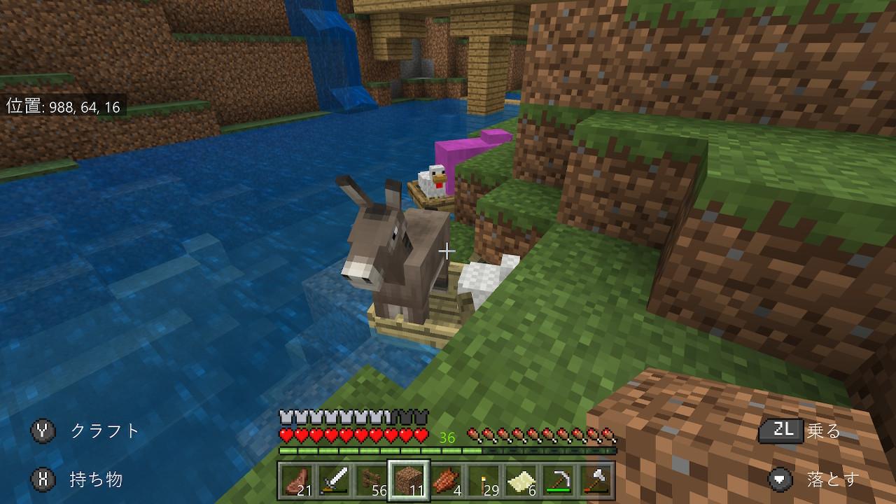 マイクラ 船 動物