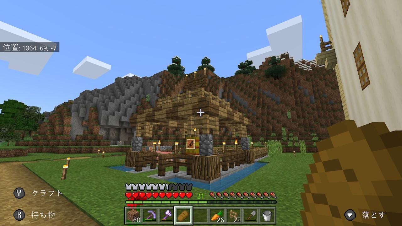 マインクラフト 家畜小屋