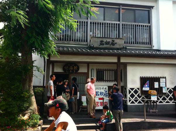 柳川 若松屋