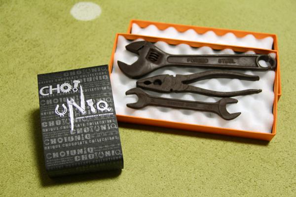 バレンタイン 工具 チョコレート