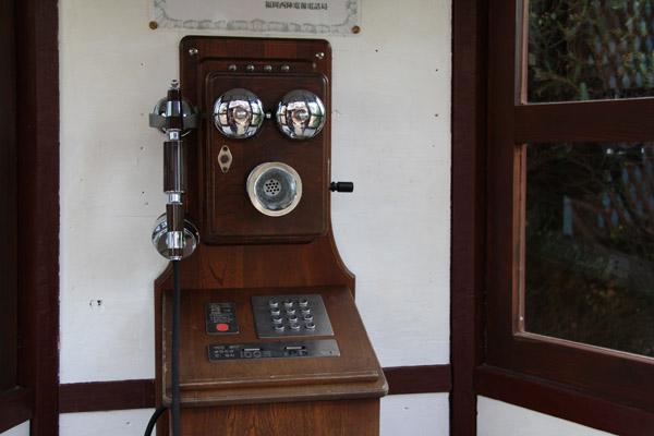 能古島 レトロ 電話