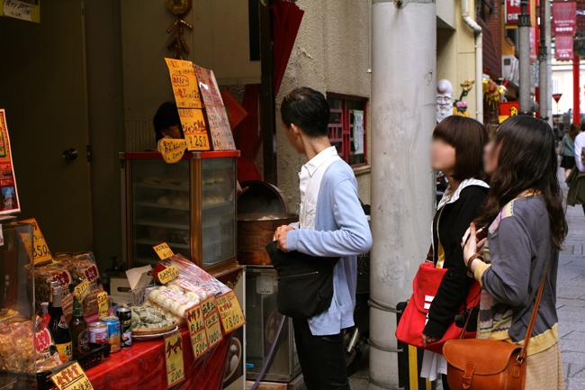 長崎 中華街 肉まん
