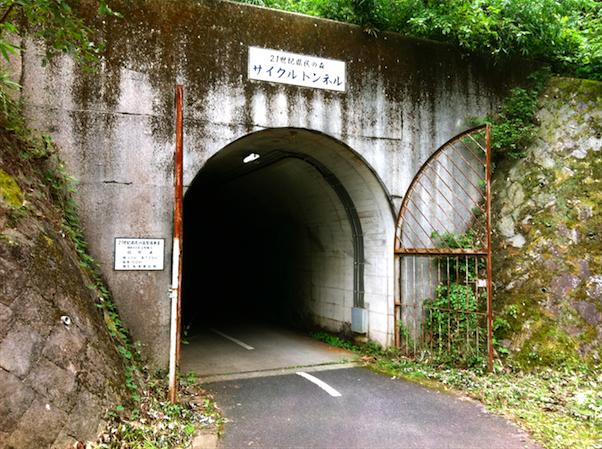 北山 トンネル