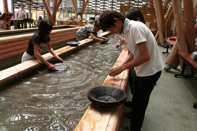 鯛生金山 砂金採り ゴールドハンティング