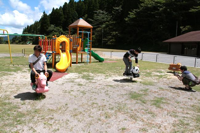 鯛生金山 公園