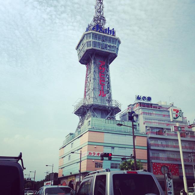 別府のタワー