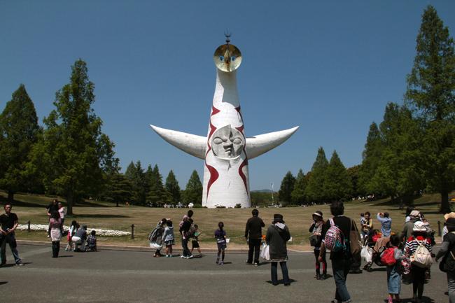 太陽の塔 万博公園
