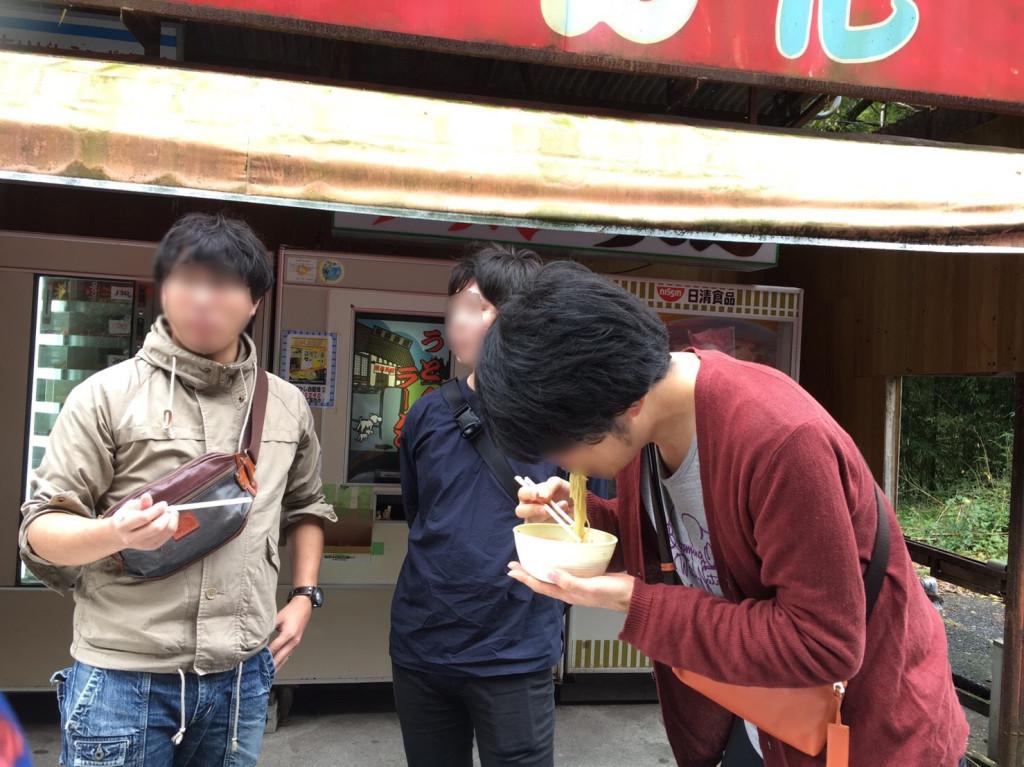美川 自動販売機