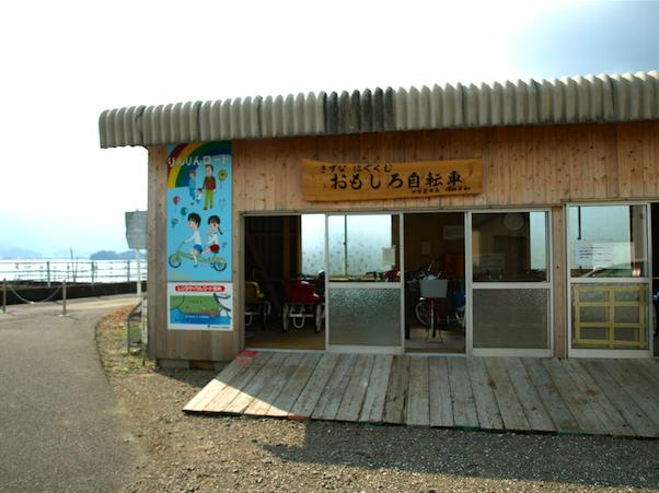 伊万里湾 カブトガニの館