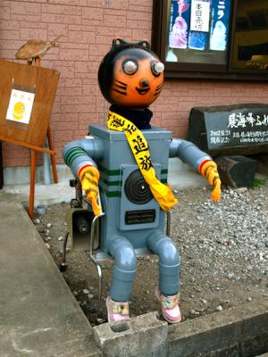 展海峰 人形 ロボット