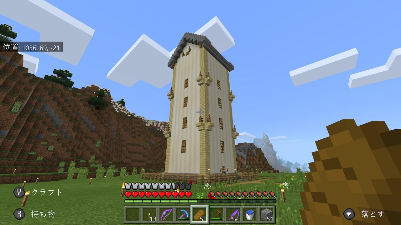 【マイクラ】建てろ!骨粉タワー!