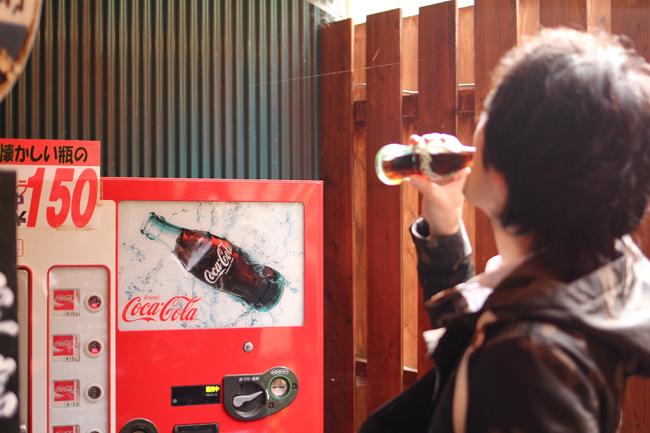 稲積水中鍾乳洞 瓶コーラ