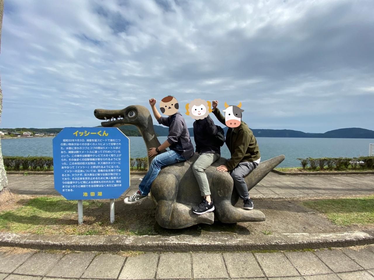 【鹿児島ドライブ】あこがれの本土最南端・薩摩半島をめぐる(後編)