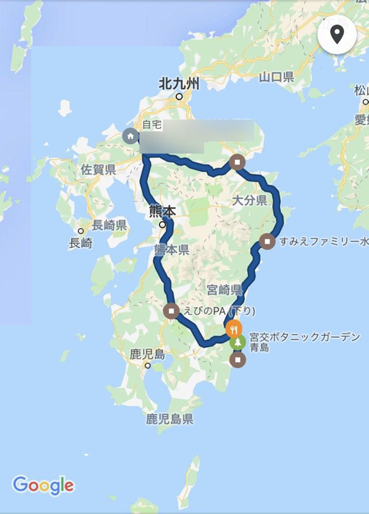 宮崎 福岡 日帰りドライブ