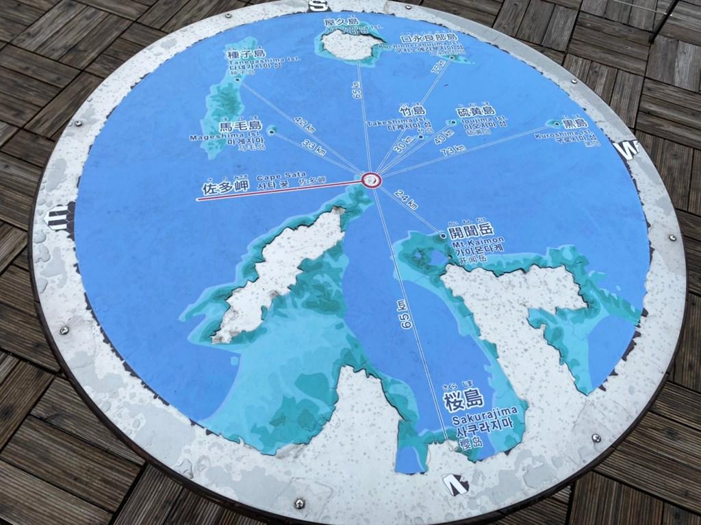 北緯31度線モニュメント
