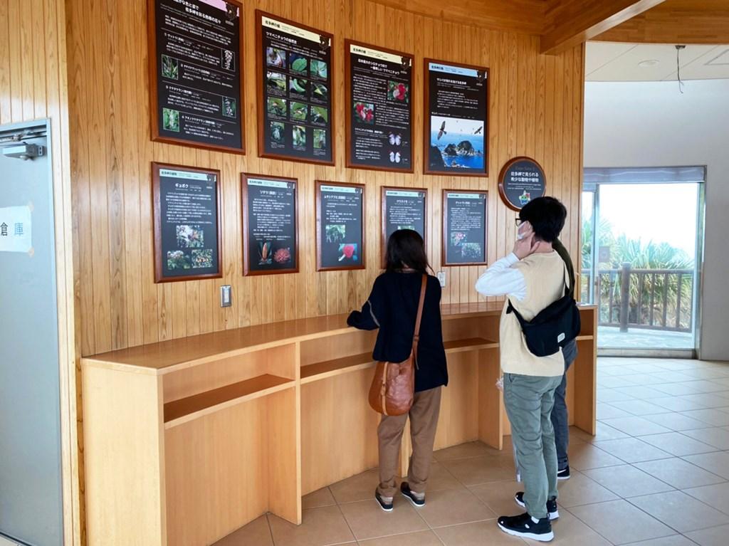 本土最南端 佐多岬展望台